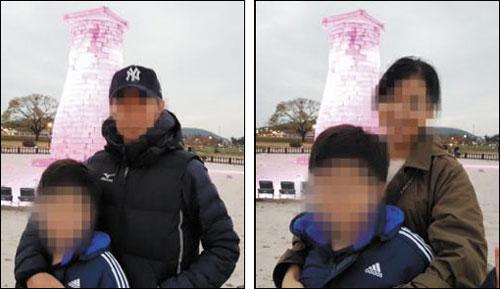 조국 후보자의 전 제수(弟嫂·동생의 처) 조모씨로 추정되는 이가 최근 본인 카카오톡 프로필 사진으로 올렸던 사진들.