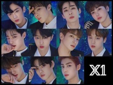 그룹 엑스원(X1)