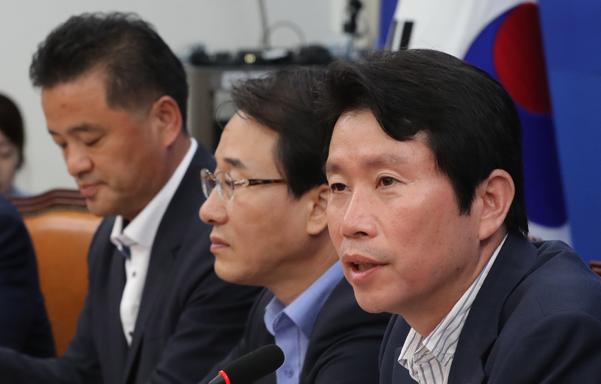 더불어민주당 이인영 원내대표가 22일 오전 국회에서 열린 정책조정회의에서 발언하고 있다./연합뉴스
