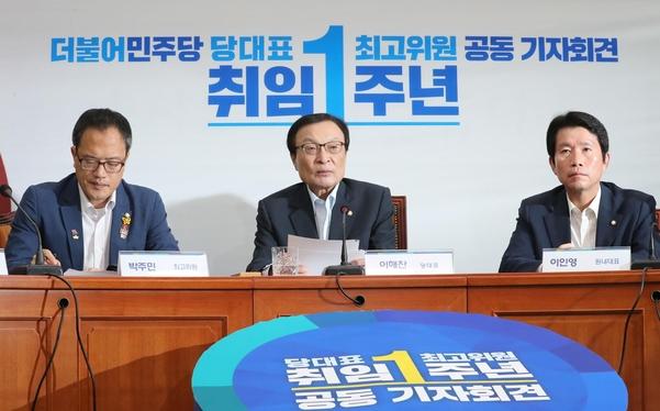 더불어민주당 이해찬(가운데) 대표가 23일 국회에서 열린 취임 1주년 기자회견에서 발언하고 있다./연합뉴스