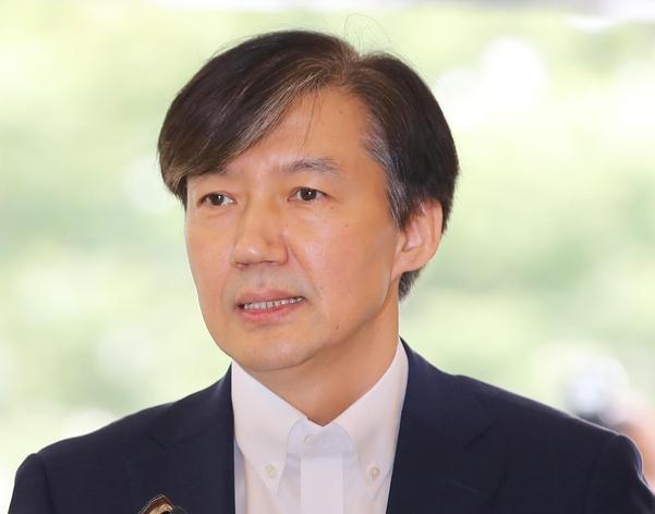 조국 법무부 장관 후보자. /연합뉴스