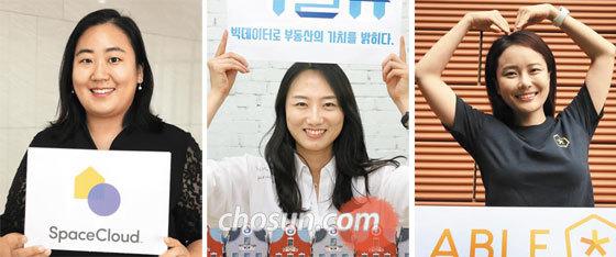 사진 왼쪽부터 정수현 앤스페이스 대표, 김진경 빅밸류 대표, 안혜린 코티에이블 대표.
