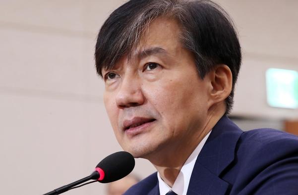 조국 법무부 장관 후보자/연합뉴스