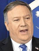 마이크 폼페이오 미국 국무장관