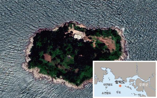 서해 북방한계선(NLL) 인근 함박도의 전경과 위치. /조선DB