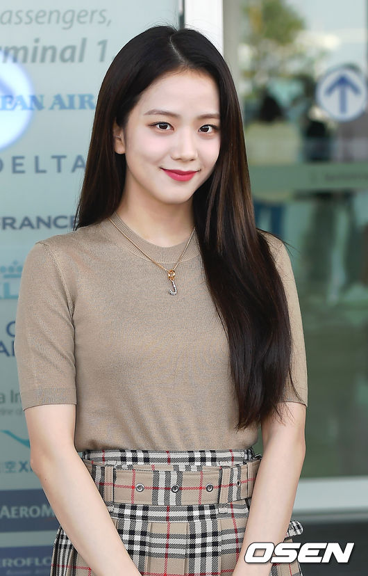사진블랙핑크 지수,'오늘도 예쁨' - 조선닷컴 - 연예 > 연예 포토