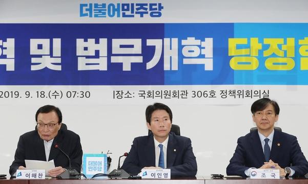 더불어민주당 이해찬 대표가 18일 국회 의원회관에서 열린 사법개혁 및 법무개혁 당정협의에서 발언하고 있다./연합뉴스