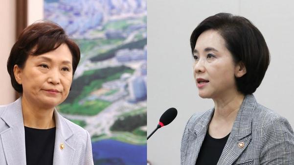 김현미 국토교통부 장관과 유은혜 교육부장관/연합뉴스