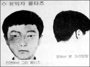 일곱 번째 살인사건이 일어난 1988년 9월 경찰이 배포한 용의자 몽타주.