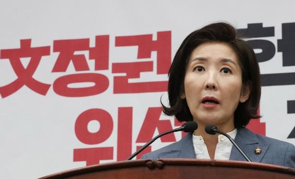 자유한국당 나경원 원내대표./연합뉴스