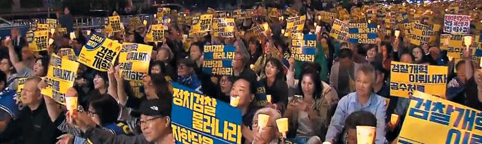 친여(親與) 성향 단체 '사법적폐청산 범국민시민연대'가 21일 오후 서울 서초구 대검찰청 앞에서 집회를 열고 '검찰 개혁 이뤄내자' '정치 검찰을 규탄한다'는 구호를 외치고 있다.