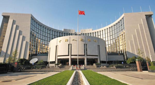 중국 중앙은행인 인민은행/조선DB