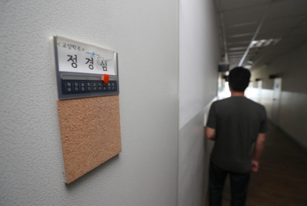 조국 법무장관의 아내 정경심 동양대 교수의 연구실./연합뉴스
