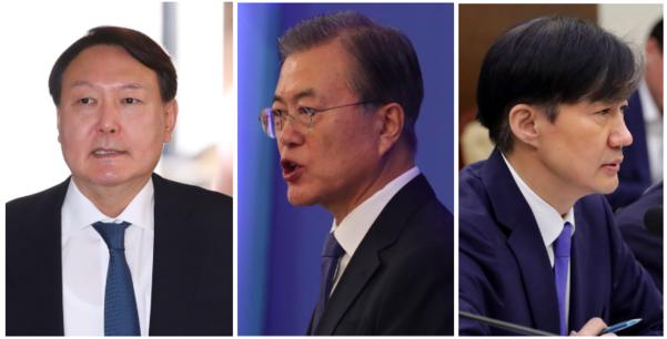 왼쪽부터 윤석열 검찰총장, 문재인 대통령, 조국 법무장관/연합뉴스