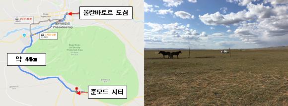 서울시립대 몽골 글로벌 캠퍼스 설립 부지