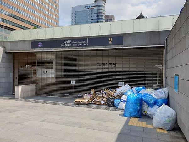지난 6월 27일 서울지하철 5호선 광화문역 9번 출구가 닫혀 있는 모습. /김우영 기자