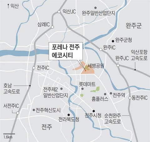 한화건설이 전북 전주 에코시티에 공급하는 '포레나 전주 에코시티'
