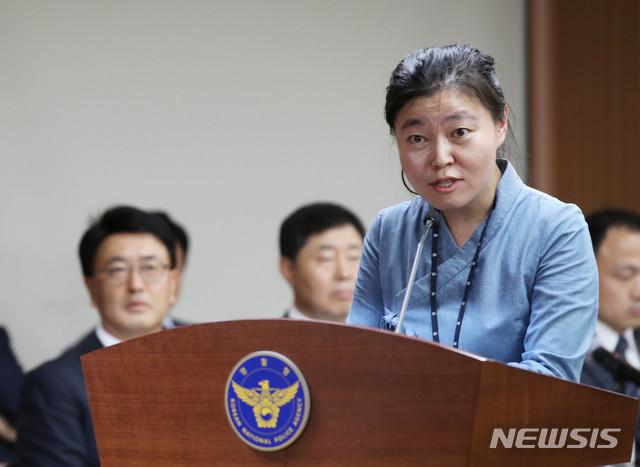 참고인 신분으로 출석한 임은정 울산지방검찰청 부장검사