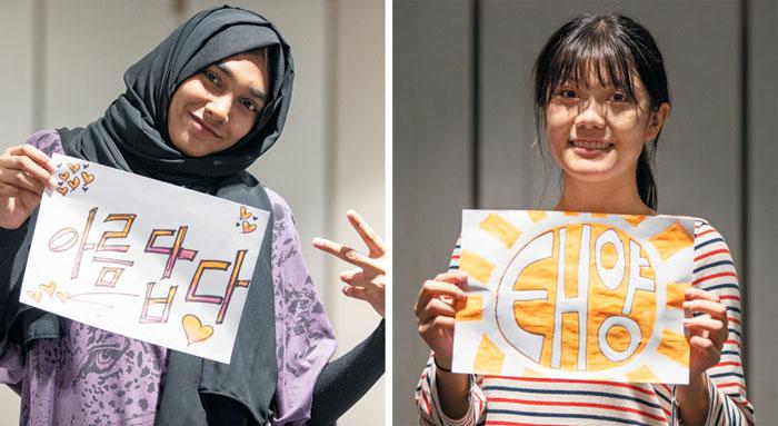 한글날을 앞두고 한국에 온 세종학당 학생들이 각자 자신이 좋아하는 한국어 단어를 골라 손 글씨로 적었다.