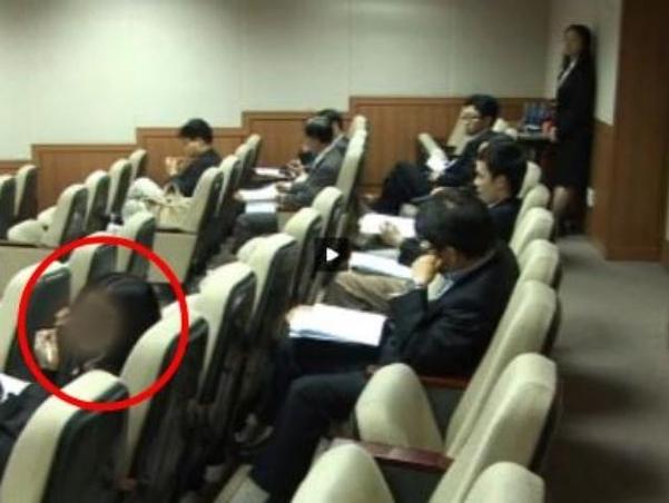 조국 법무장관의 딸이 2009년 5월 15일 서울대 법대 공익인권법센터가 개최한 국제 콘퍼런스에 참석한 사진. /조국 법무장관 아내 정경심씨 변호인단 제공