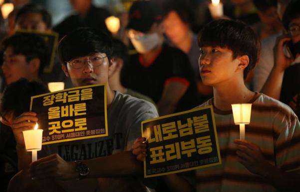 지난달 28일 오후 서울대학교 관악캠퍼스 학생회관 앞 아크로계단에서 '제2차 조국 교수 STOP! 서울대인 촛불집회'에 참가한 서울대 학생 및 졸업생 등 참가자들이 촛불을 들고 있다. /남강호 기자