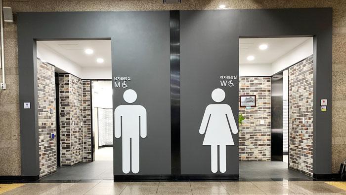 조선일보와 행정안전부, 화장실문화시민연대가 공동 주최한 '2019년 제21회 아름다운 화장실 대상' 공모에서 대상으로 선정된 대구역 화장실.