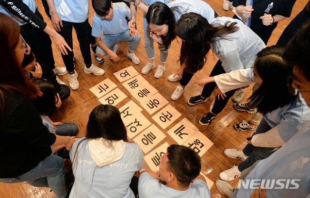 한국어 글자 순서 배열