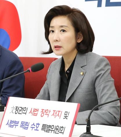 자유한국당 나경원 원내대표/연합뉴스