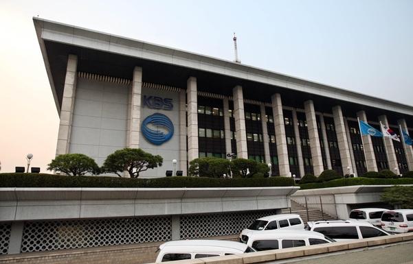 서울 영등포구 여의도동에 위치한 한국방송공사(KBS) 사옥. /조선DB