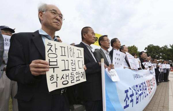 지난달 27일 오후 서울 청와대 분수대 앞 광장에서 '사회 정의를 바라는 전국 교수 모임' 회원들이 조국 법무부 장관 임명 철회를 요구하며 시국선언을 하고 있다. /오종찬 기자