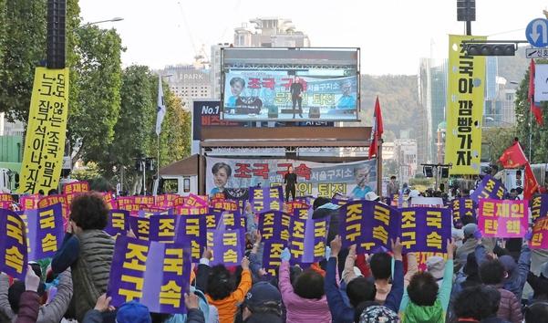 12일 서울 서초구 반포대로에서 열린 '조국 구속·문재인 퇴진' 집회에서 참가자들이 손팻말을 들고 구호를 외치고 있다. /연합뉴스
