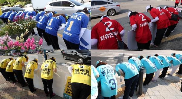 지난해 6·13 지방선거 당시 선거 유세에 나선 민주당·한국당·바른미래당·정의당(왼쪽 위부터 시계방향) 선거운동원들이 유권자의 지지를 호소하고 있다./연합뉴스·뉴시스