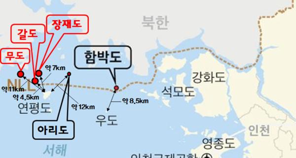 북한이 군사기지화한 서해 북방한계선(NLL) 인근 무인도 5곳(갈도·장재도·무도·아리도·함박도)./하태경 의원실