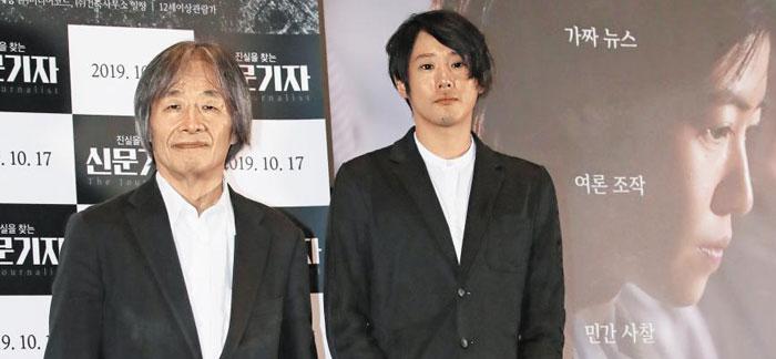 아베 정권의 사학 비리를 겨냥한 영화 '신문기자' 개봉을 앞두고 한국을 찾은 감독 후지이 미치히토(오른쪽)와 프로듀서 가와무라 미쓰노부.