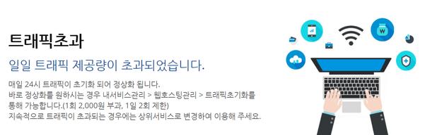 스타쉽엔터테인먼트 공식 홈페이지에 접속하자 이 같은 문구가 뜬다. /홈페이지 화면 캡처.