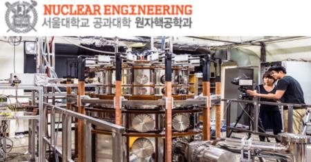 [단독] 서울대 원자력 미래기술·정책 연구소 만든다...文정부 탈원전에 대응