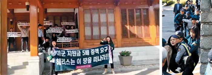 18일 오후 서울 중구 정동 주한미국대사관저에 침입한 한국대학생진보연합 회원들이 관저 현관에 올라가 반미 구호가 적힌 플래카드를 들고 구호를 외치고 있다(왼쪽 사진). 이들이 사다리를 이용해 약 3m 높이 관저 돌담을 타고 넘어 들어간 뒤 대사 가족이 거주하는 건물까지 몰려가는 동안 경찰은 아무런 제지를 하지 않았다. 오른쪽 사진은 침입 70분이 지난 뒤에야 경찰에 체포돼 관저 밖으로 연행되는 대진연 회원들.