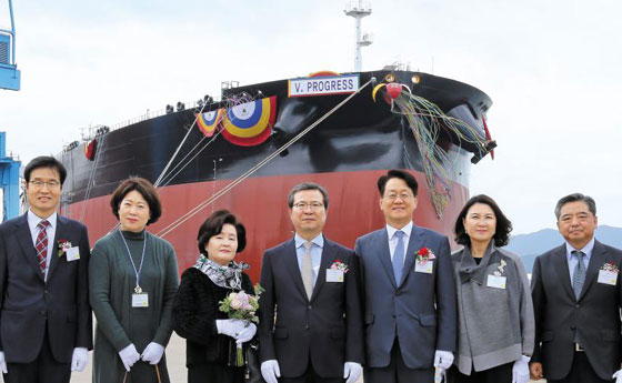 지난 18일 전남 영암 현대삼호중공업에서 열린 원유 운반선 'V.