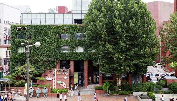 1979년부터 38년간 샘터 사옥으로 쓰였던 서울 동숭동 건물.