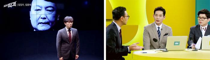 '특정 정치 진영에 치우쳤다'는 평가를 받고 있는 KBS 시사 프로그램 '시사직격'(왼쪽)과 '더 라이브'.