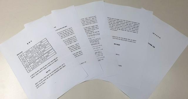 22일 오전 '인헌고등학교 학생수호연합' 측 변호인이 서울시교육청에 접수한 청원서. /채민석 기자