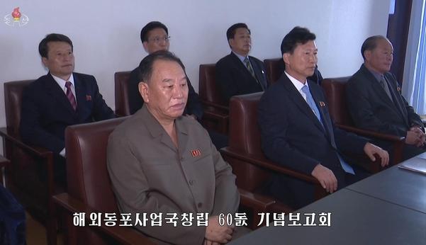 북한 조선중앙TV가 지난 22일 보도한 김영철 북한 노동당 부위원장(왼쪽)의 모습. 중앙TV는 김영철이 지난 21일 열린 해외동포사업국 창립 60주년 기념보고회에 참석했다고 전했다. /연합뉴스