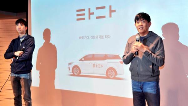지난 2월 21일 타다 프리미엄 서비스 출시 간담회에서 이재웅(오른쪽) 쏘카 대표와 박재욱 VCNC 대표가 질의응답 시간을 갖고 있다. /쏘카