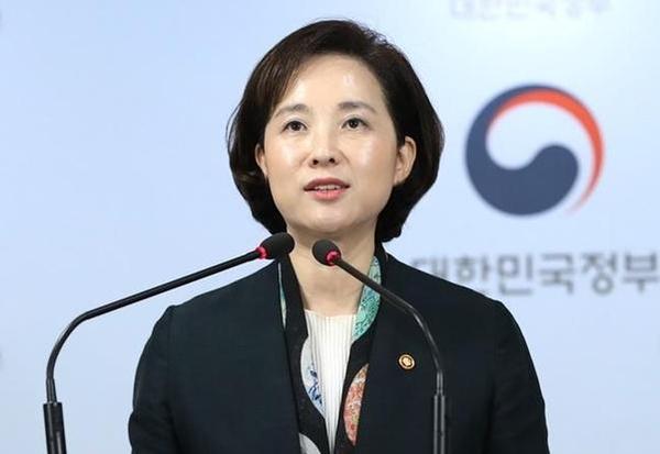 유은혜 교육부 장관이 지난달 25일 오전 정부서울청사에서 교육개혁 관계 장관 회의 결과를 발표하고 있다./연합뉴스
