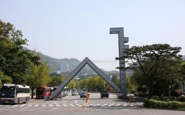서울대 관악캠퍼스 정문. /조선DB