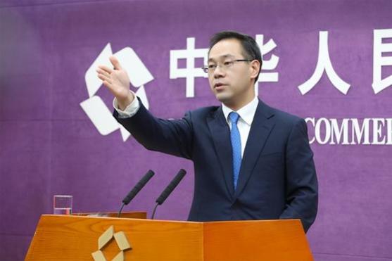 가오펑 중국 상무부 대변인이 29일 정례브리핑을 하고 있다. /중국 상무부