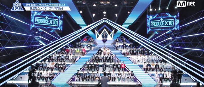 아이돌그룹을 만드는 엠넷 오디션 프로 '프로듀스'의 투표 조작 논란이 일파만파 번지고 있다. 사진은 지난 7월 종영한 '프로듀스 X 101'(시즌4) 방송 화면.