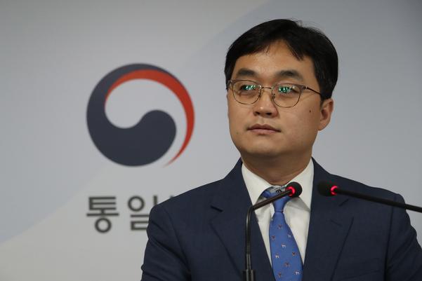 김은한 통일부 부대변인./연합뉴스