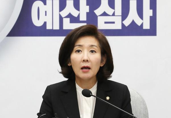 자유한국당 나경원 원내대표가 8일 당 원내대책회의에서 발언하고 있다./연합뉴스