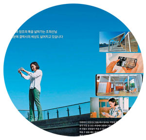 삼성전자 갤럭시S10 광고 모델로 등장한 모습. /삼성전자